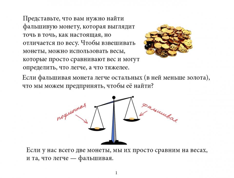 coins_ru02