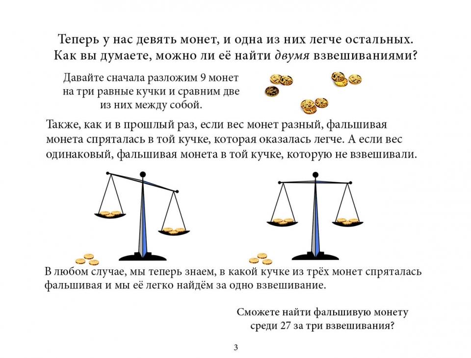 coins_ru04