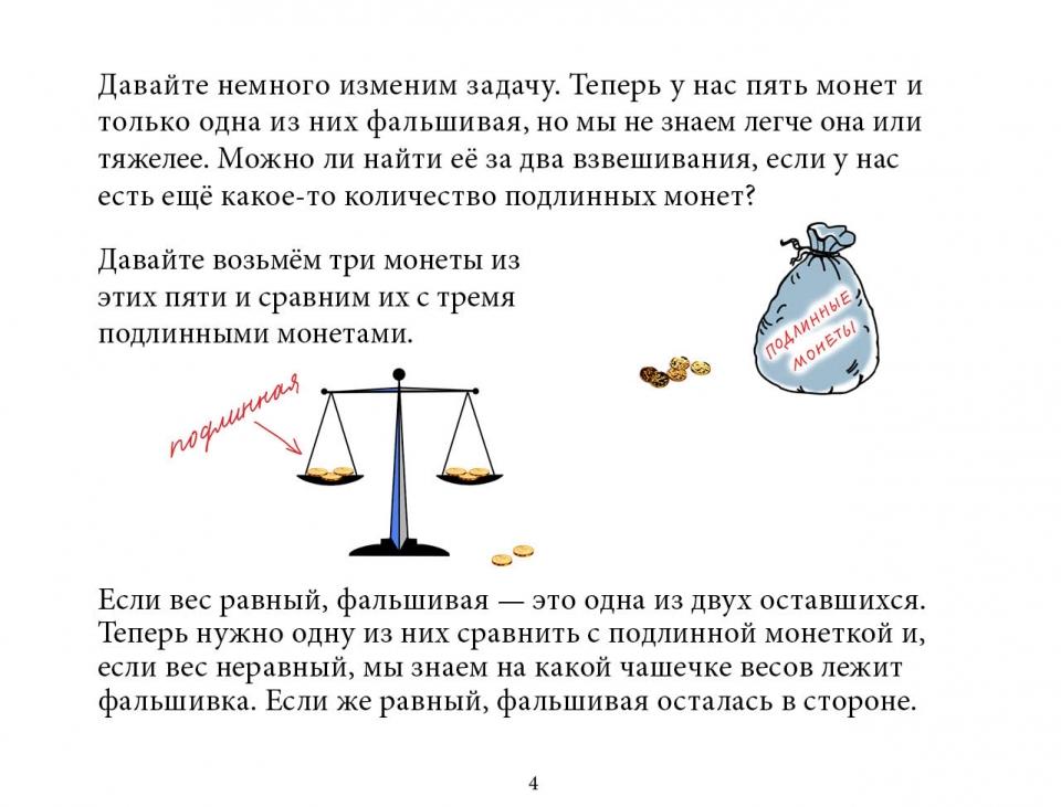 coins_ru05