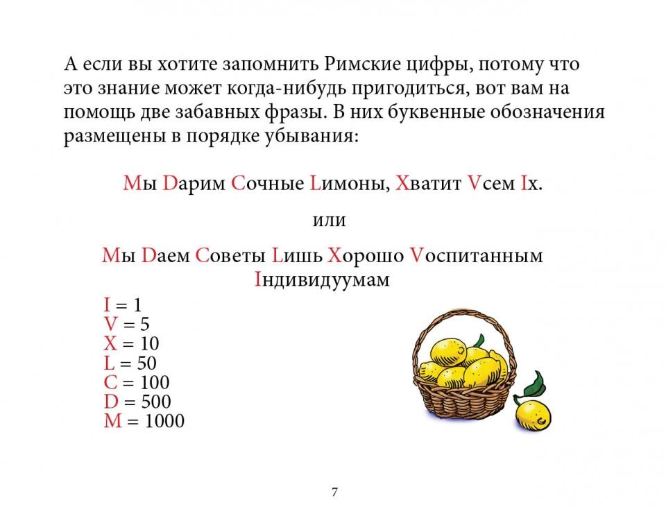 roman_ru08
