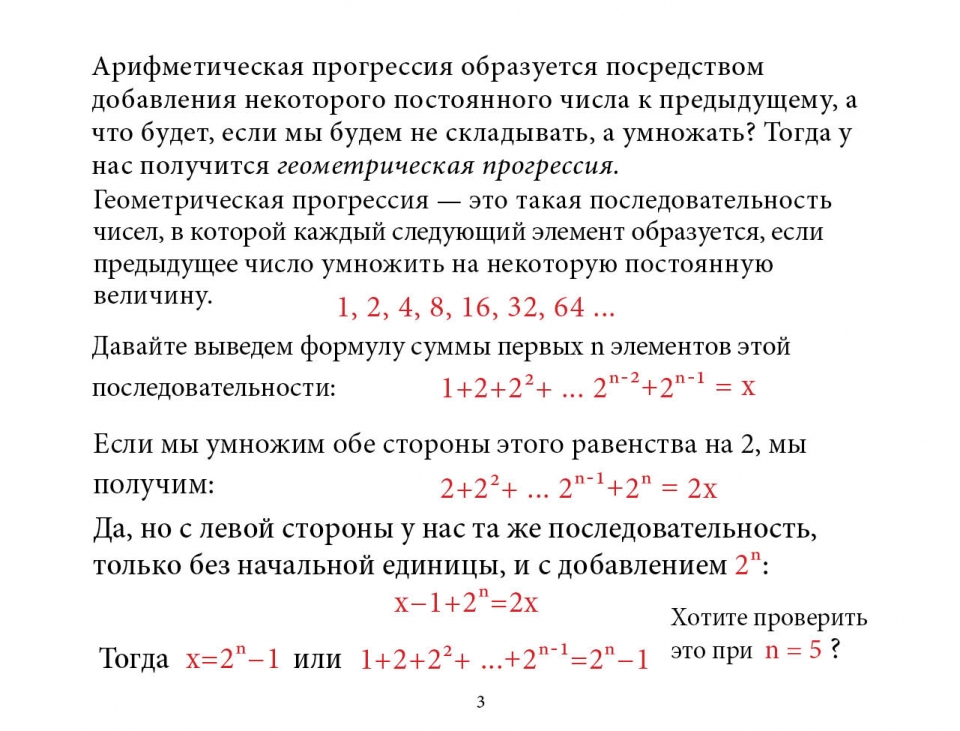 sequences_ru04