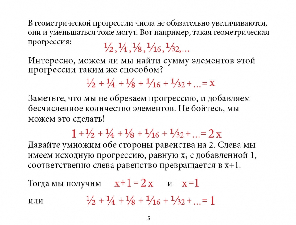 sequences_ru06