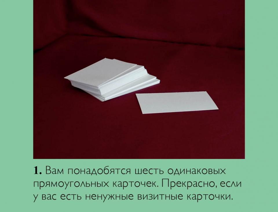 blocks_ru02