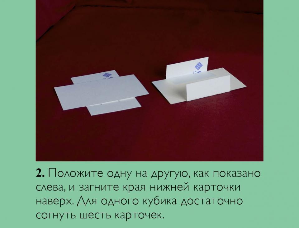 blocks_ru03