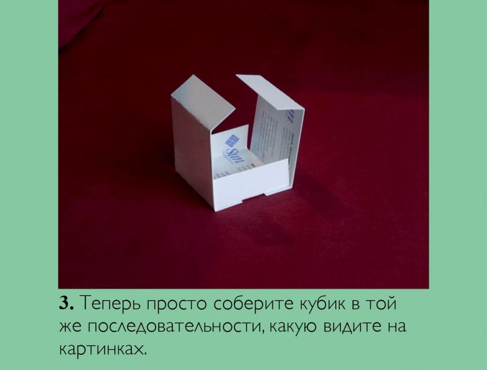 blocks_ru04