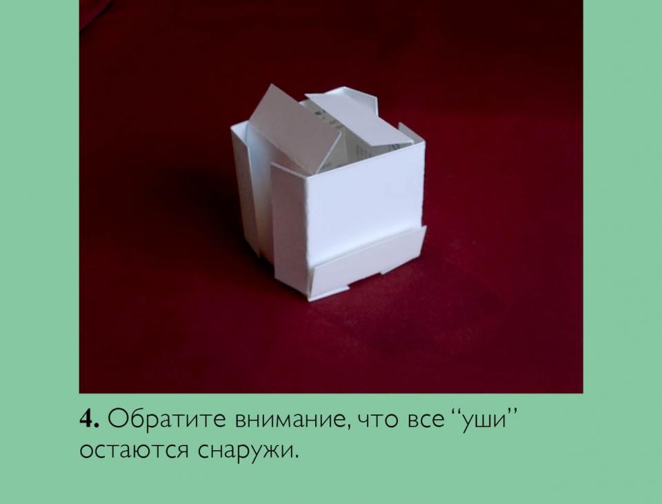 blocks_ru05