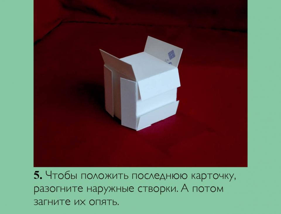 blocks_ru06