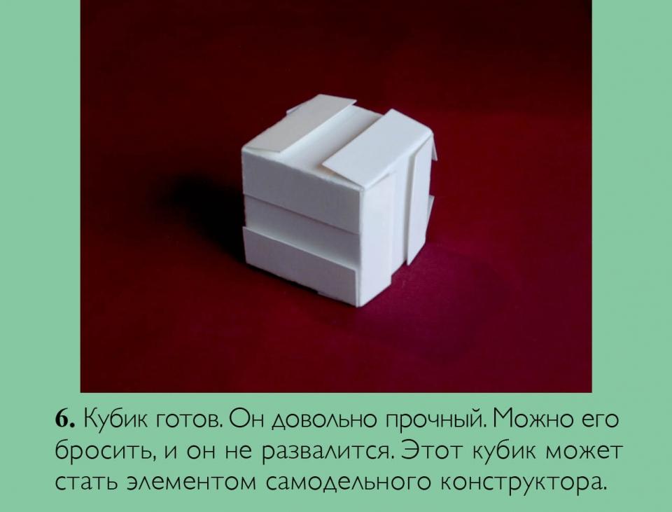 blocks_ru07