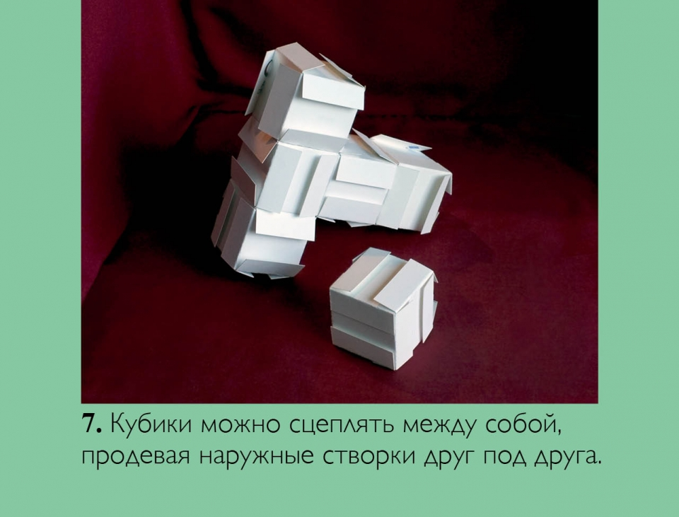 blocks_ru08