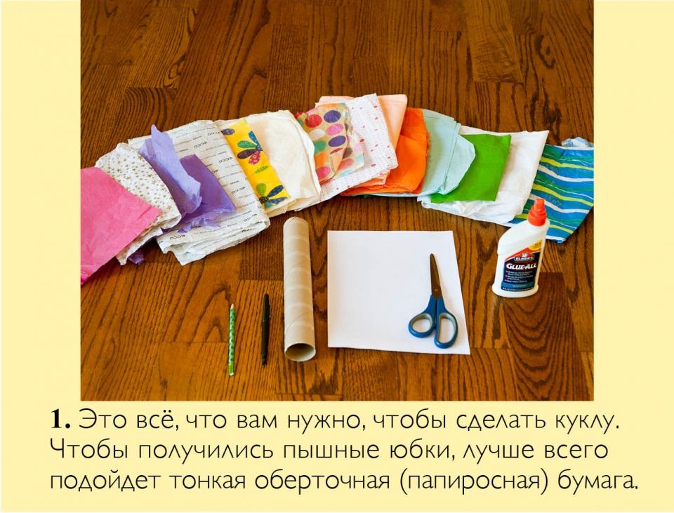 doll_ru02