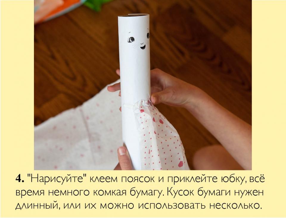 doll_ru05
