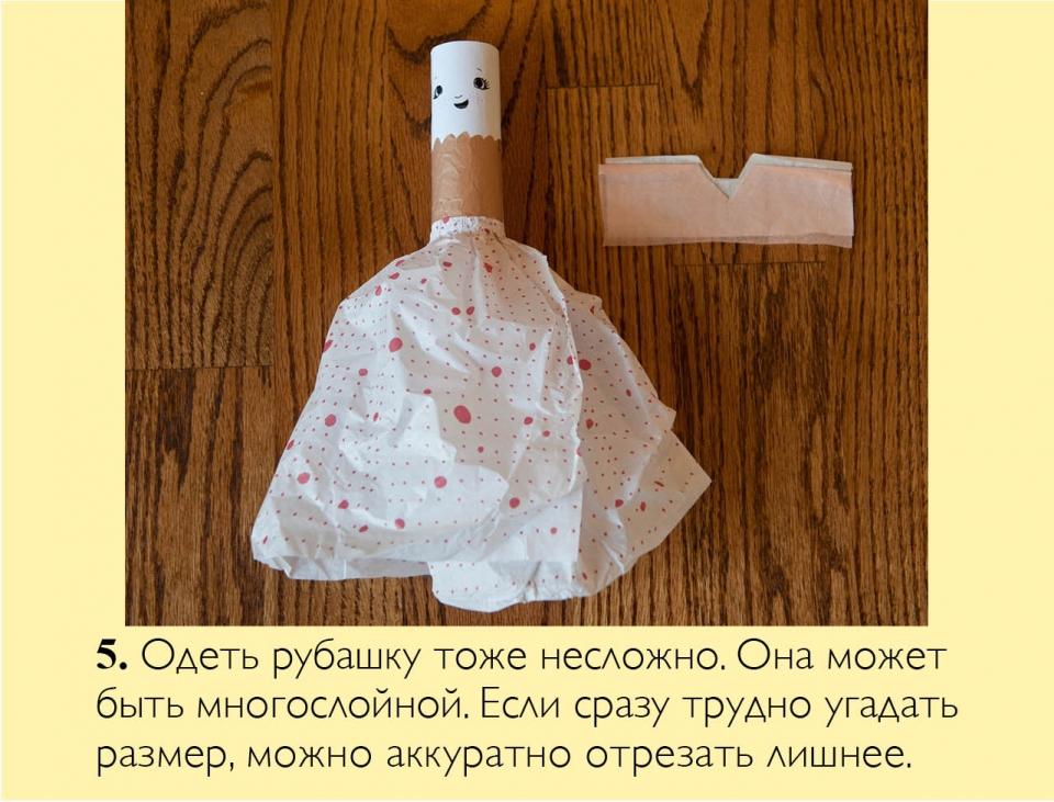 doll_ru06