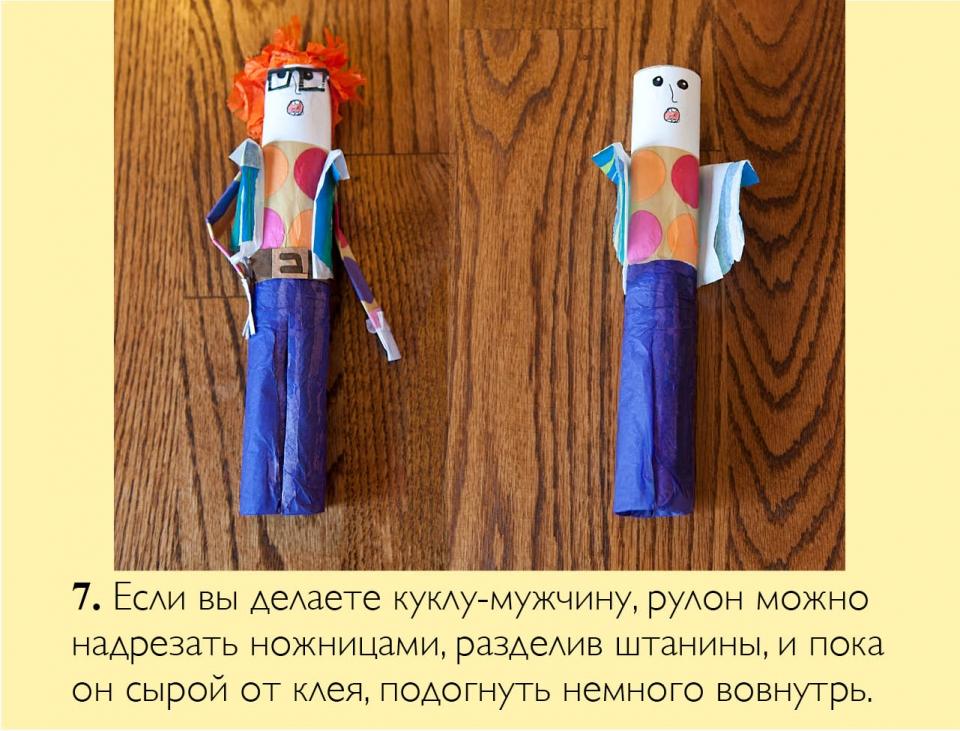 doll_ru08