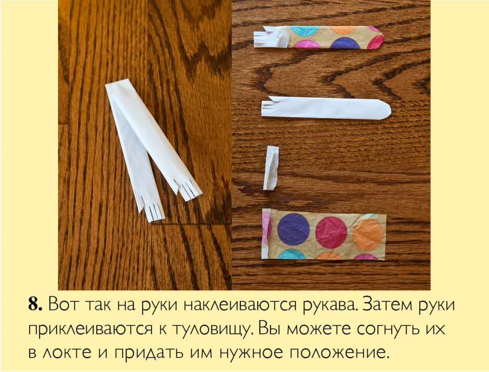 doll_ru09