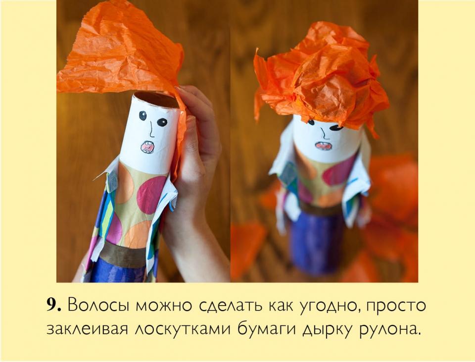 doll_ru10