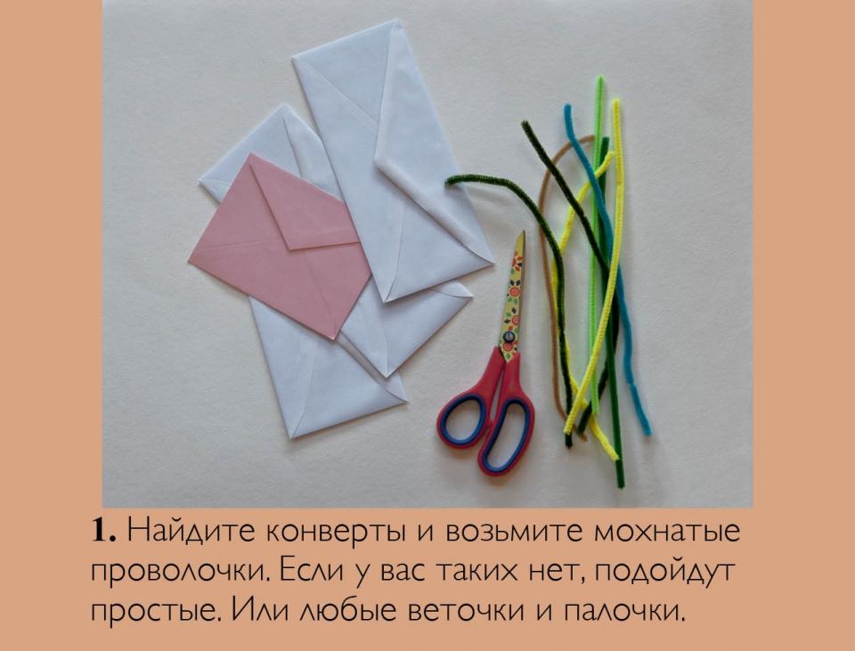 flowers_ru02