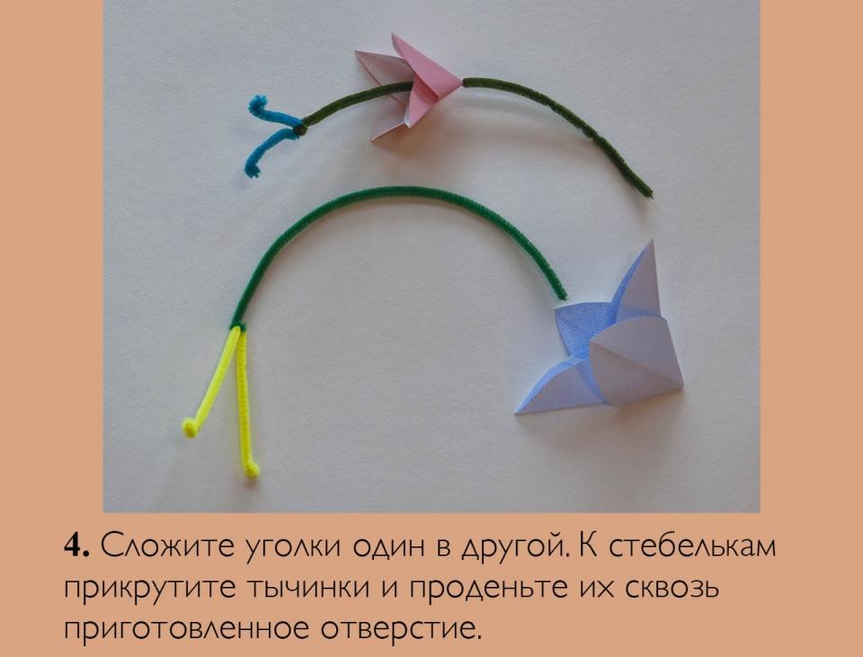 flowers_ru05