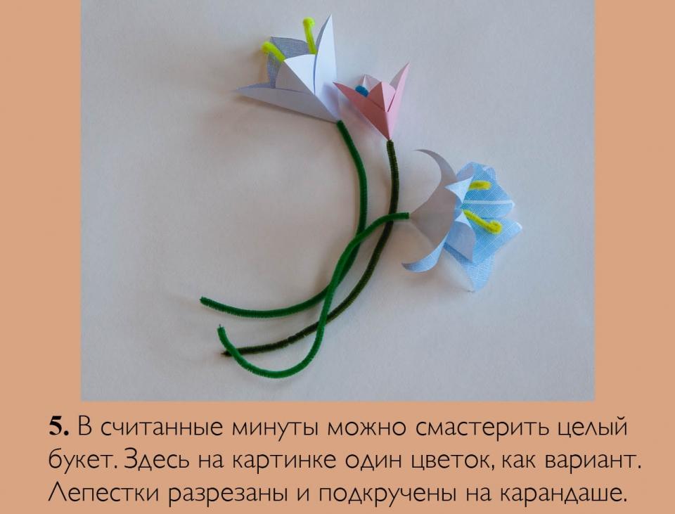 flowers_ru06