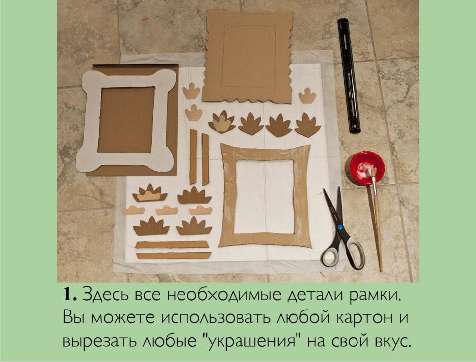 frame_ru02