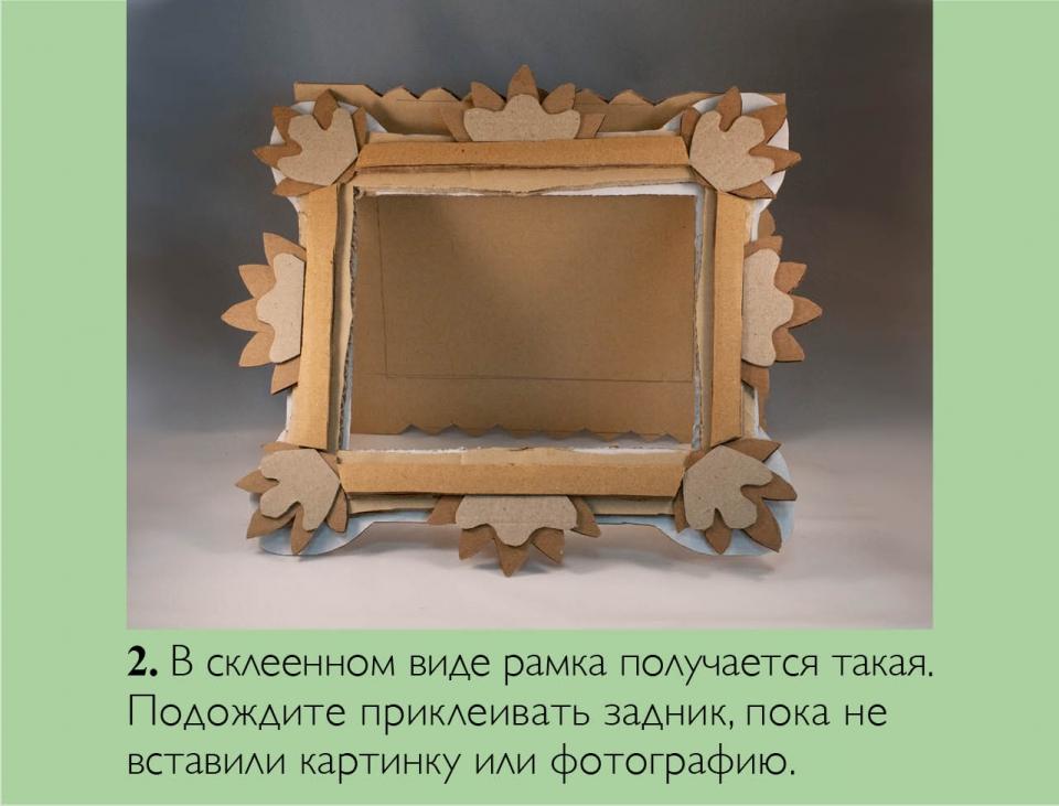 frame_ru03