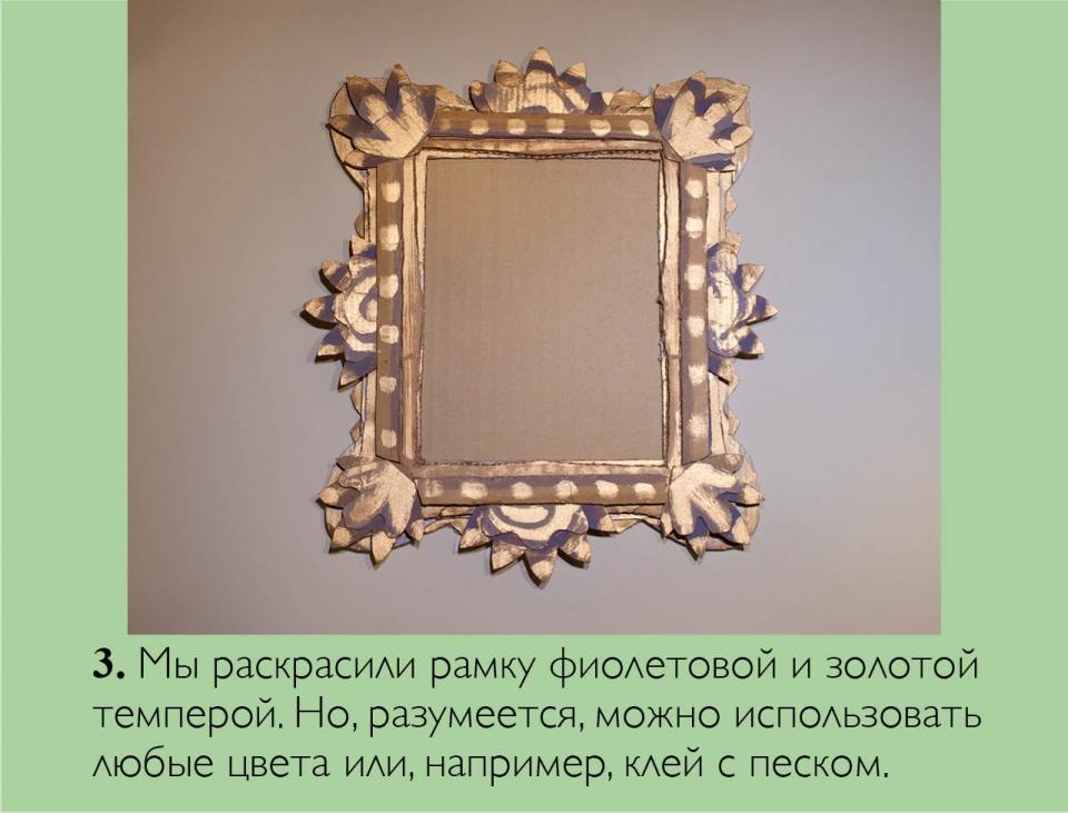 frame_ru04
