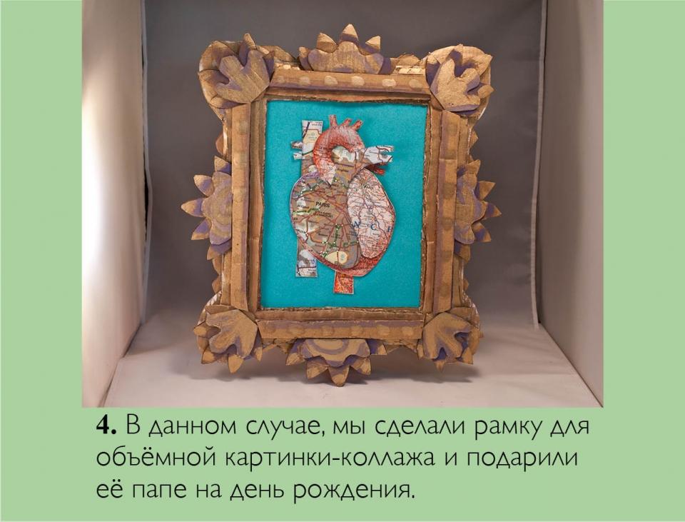 frame_ru05