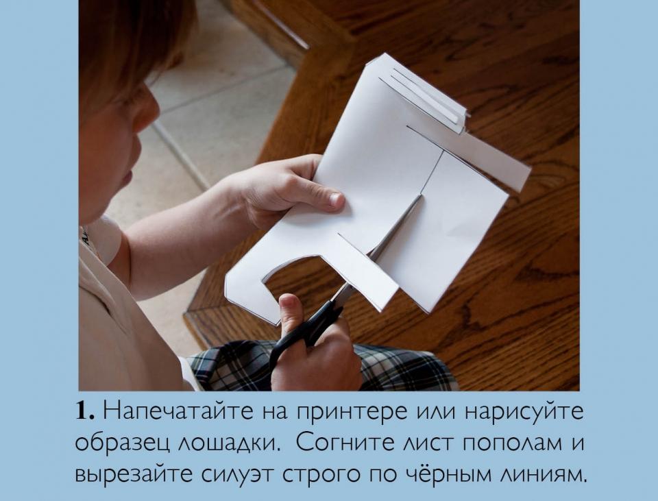 horse_ru02