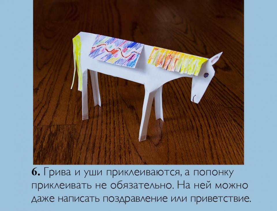 horse_ru07