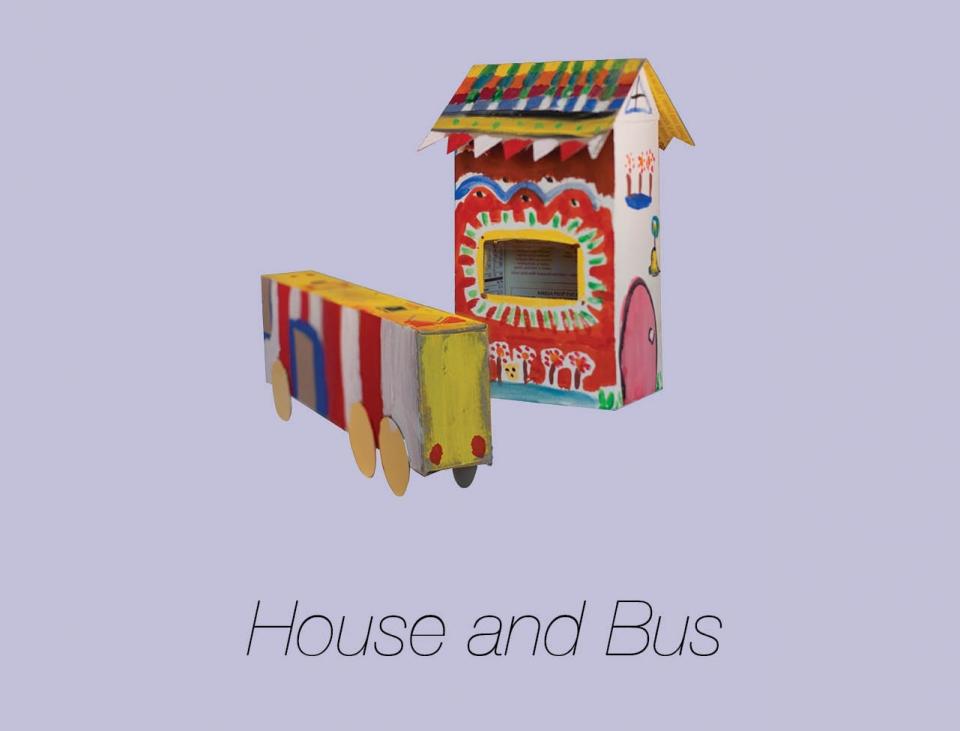 house_en01