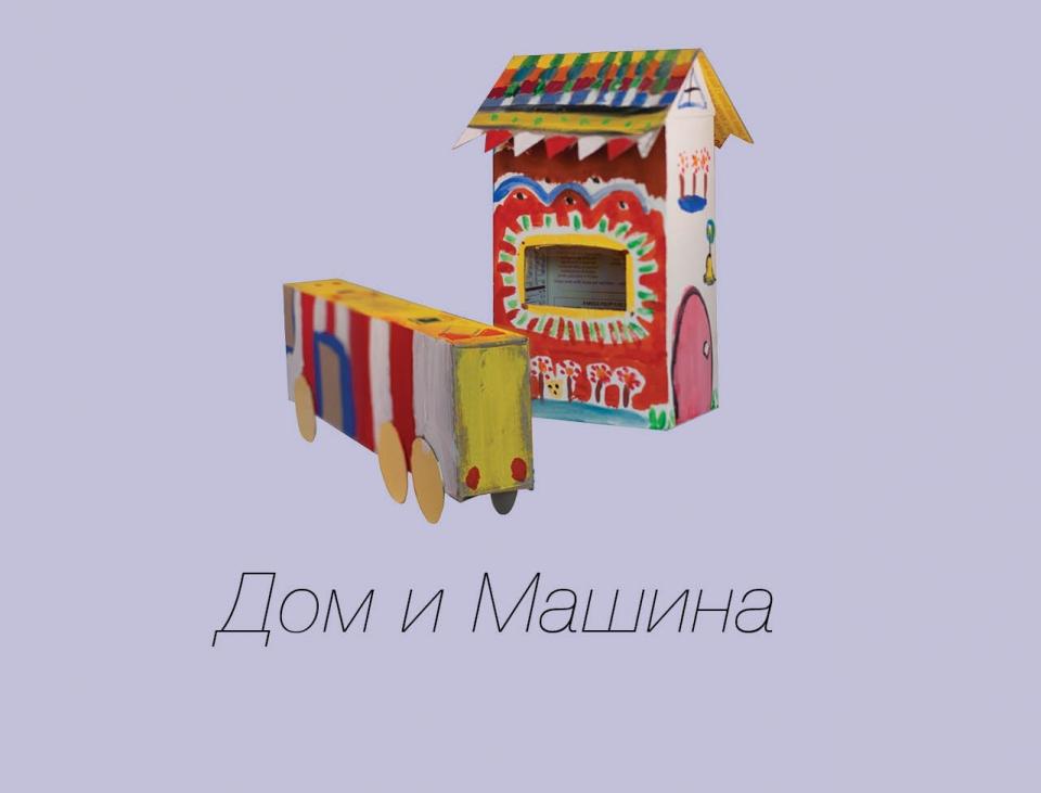 house_ru01