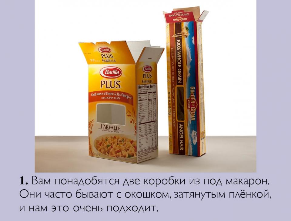 house_ru02