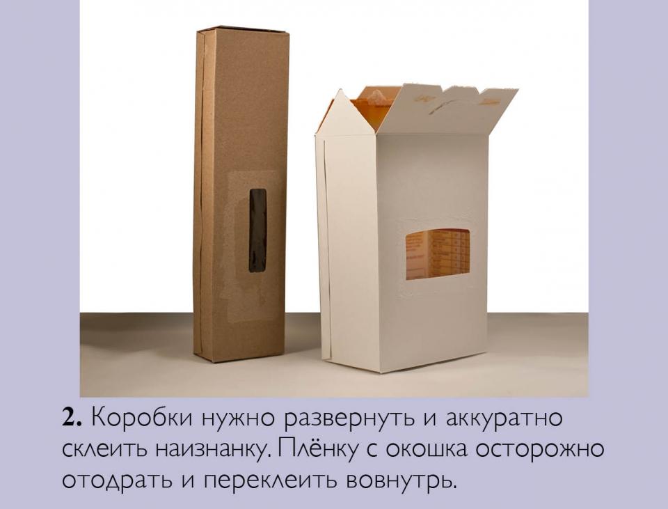 house_ru03
