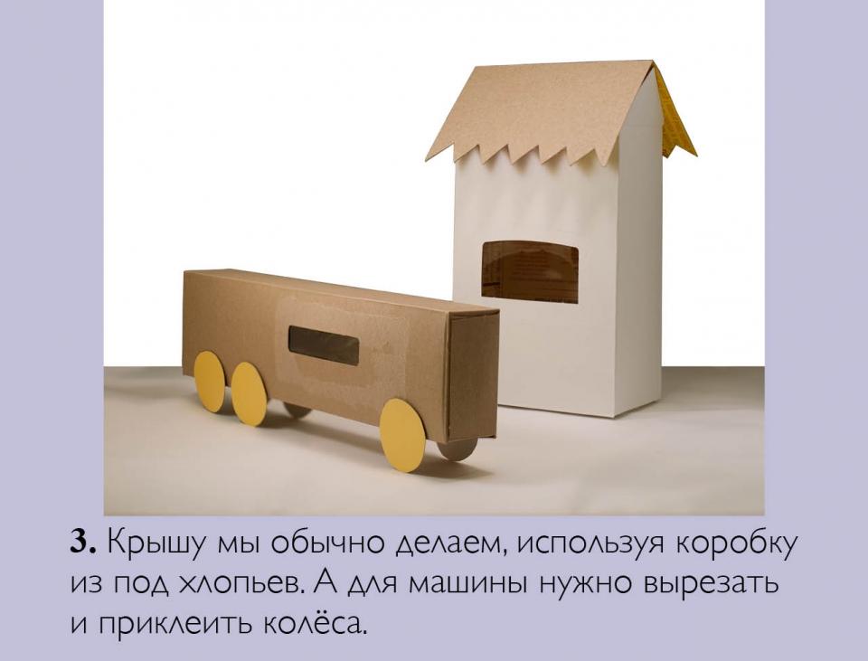 house_ru04