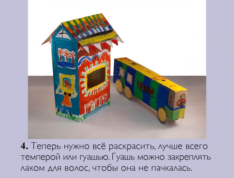house_ru05