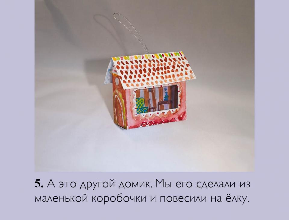 house_ru06