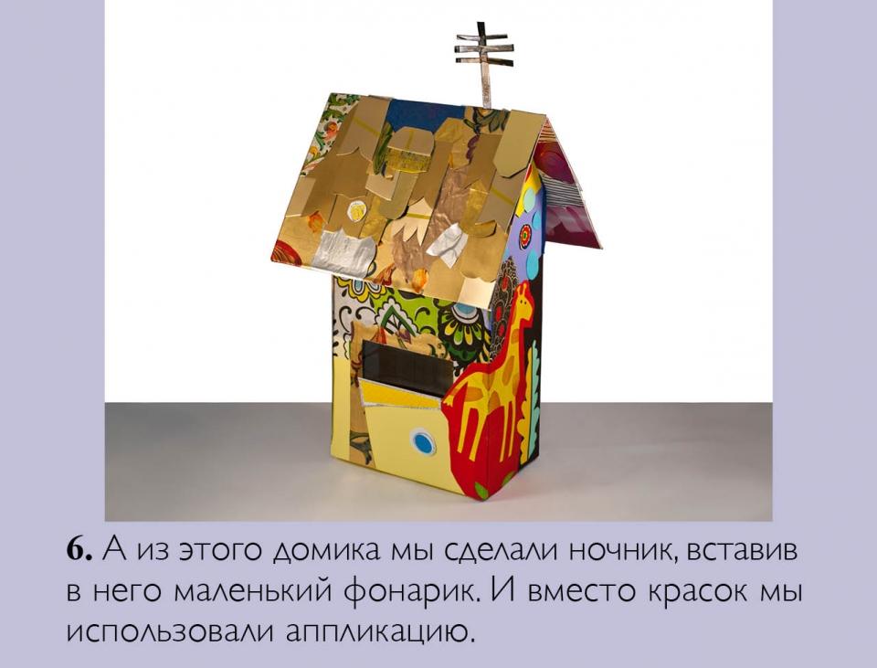 house_ru07