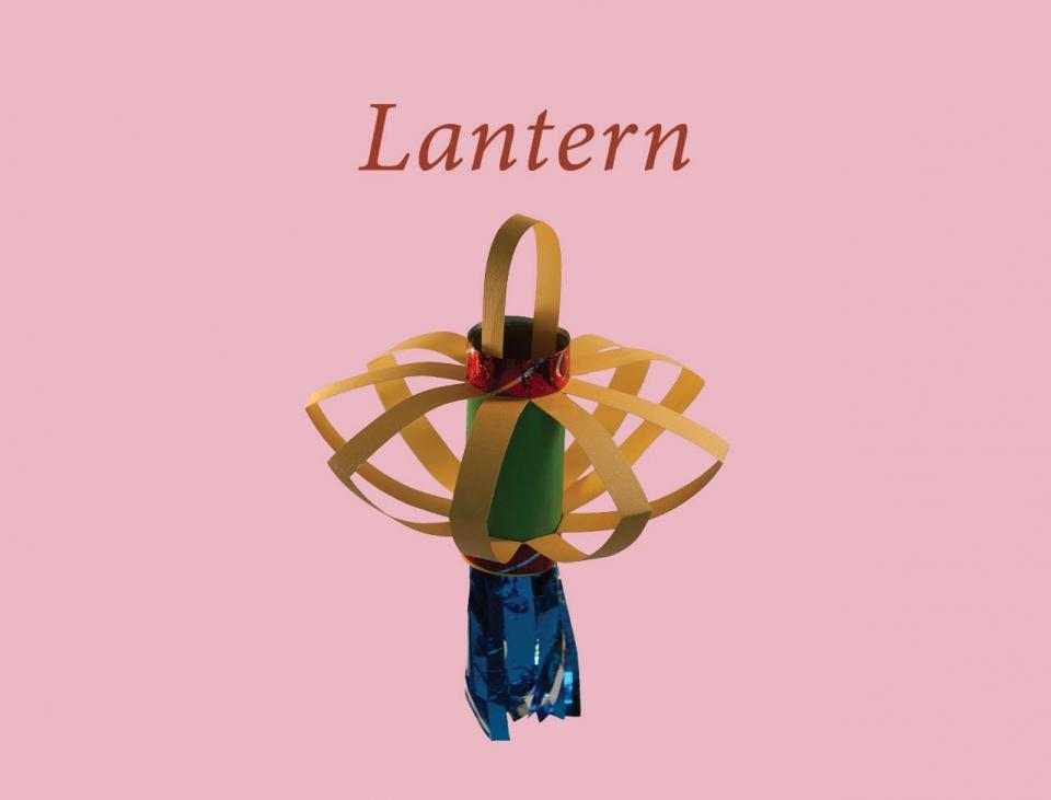 lantern_en01