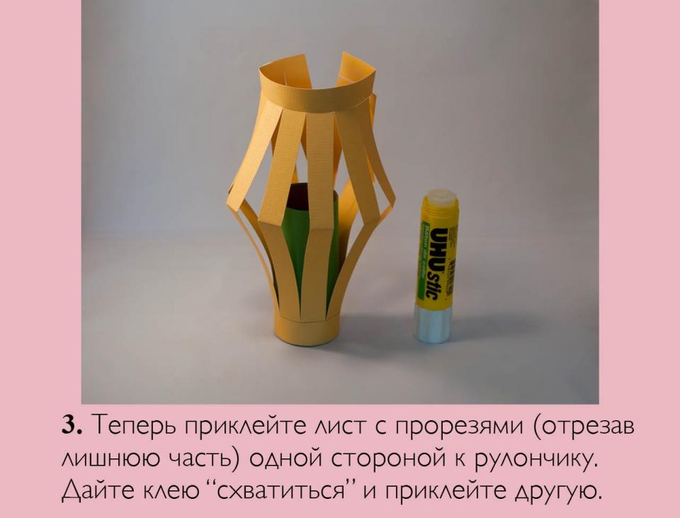lantern_ru04