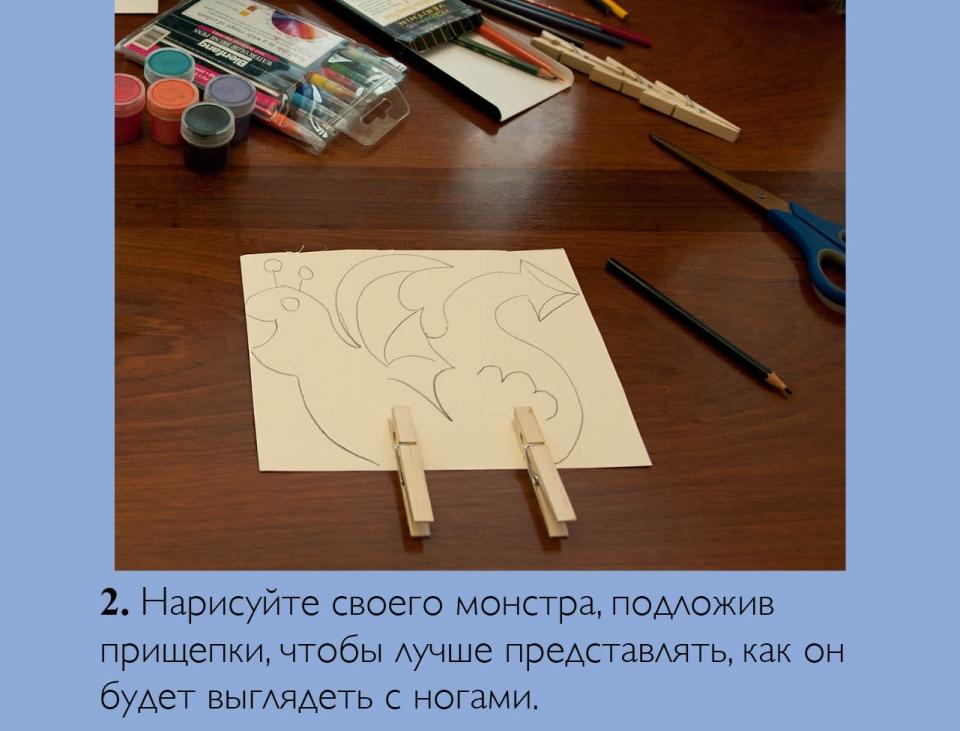 monsters_ru03