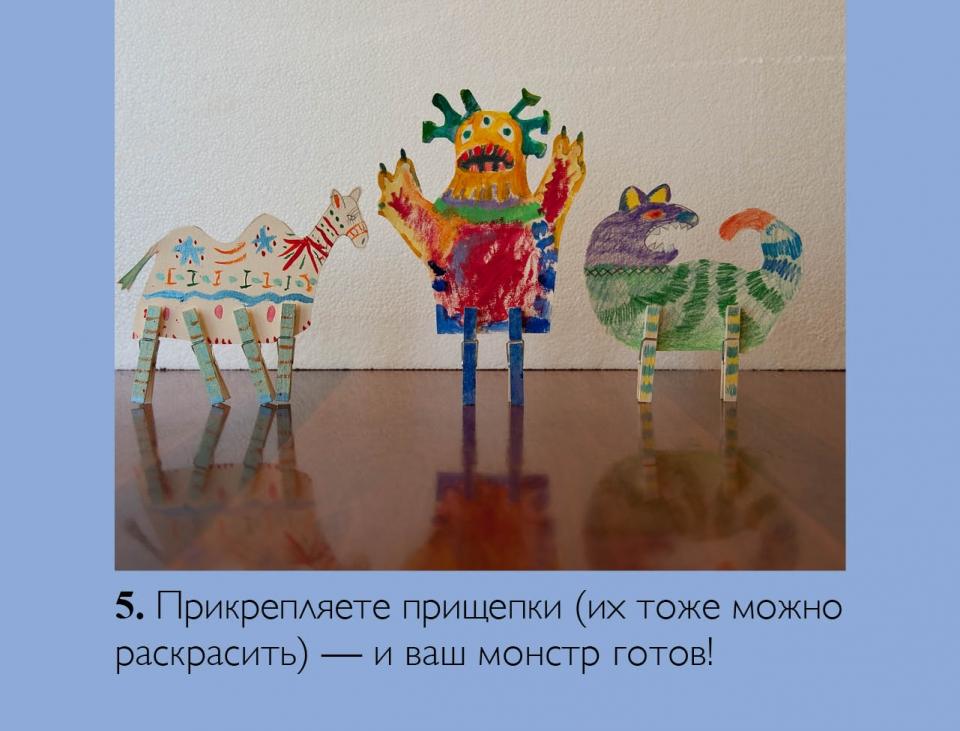 monsters_ru06