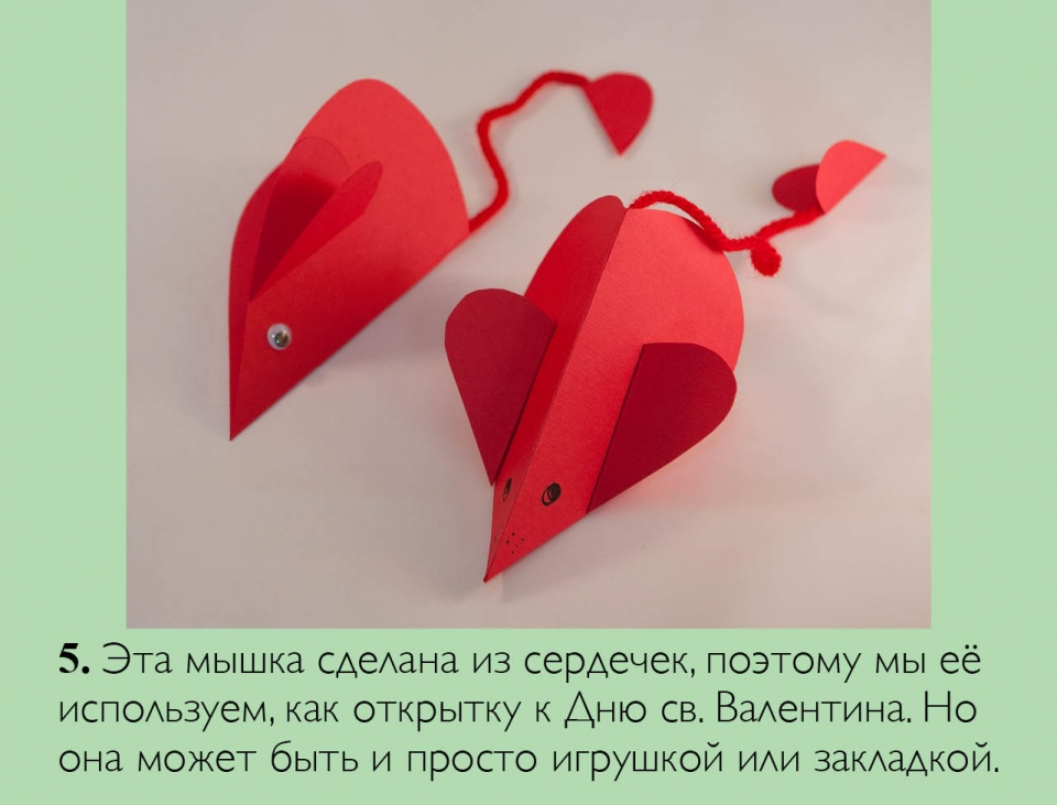 mouse_ru06