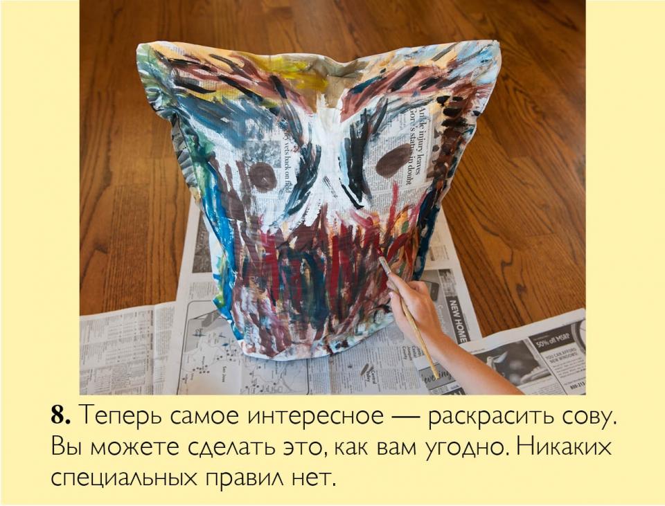 owl_ru09
