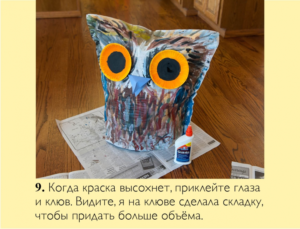 owl_ru10