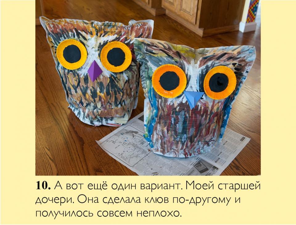 owl_ru11