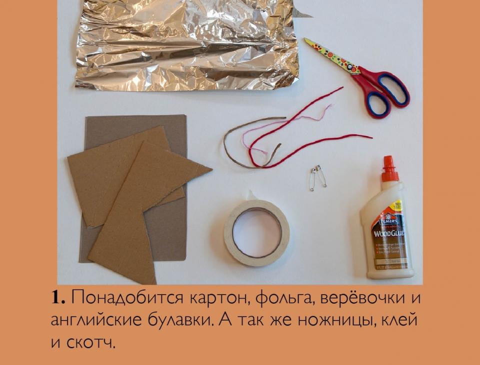 pin_ru02