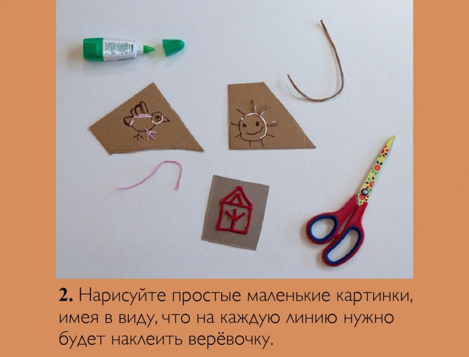 pin_ru03