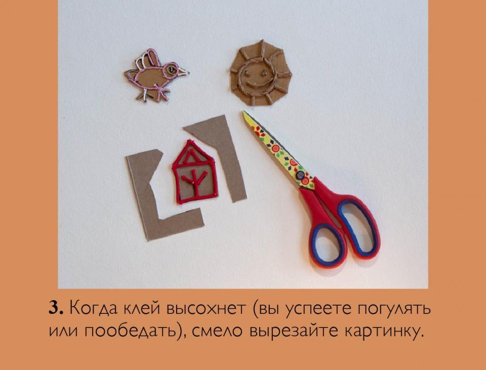 pin_ru04