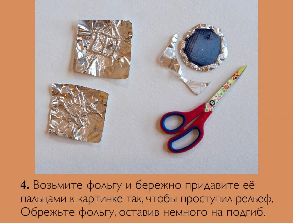 pin_ru05