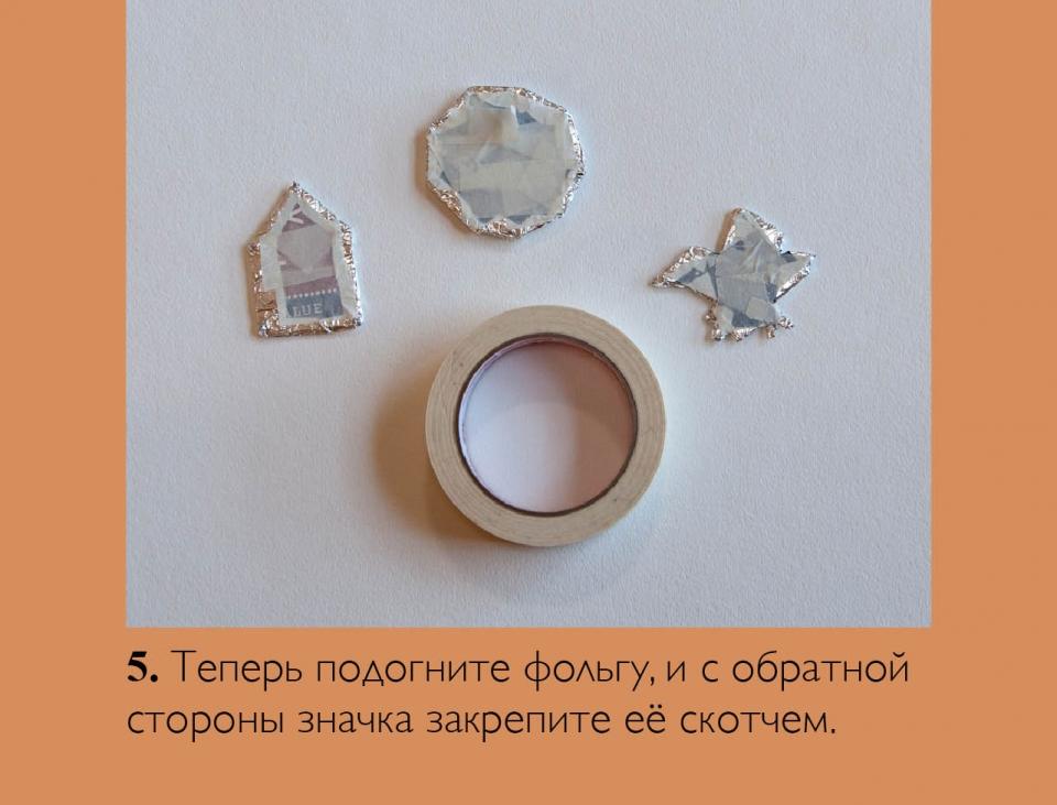 pin_ru06