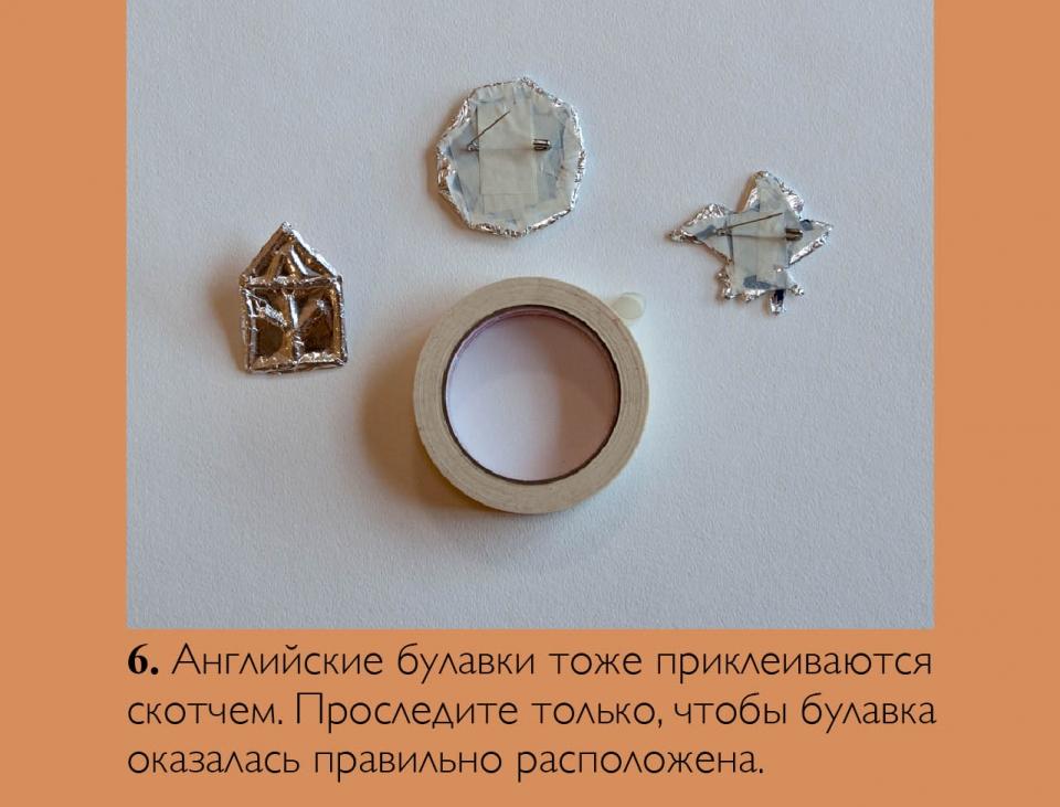 pin_ru07